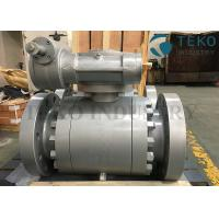 China Forged Steel Flange End Worm Gear Operated Trunnion Ball Valve For Oil / Gas ANSI API6D on sale