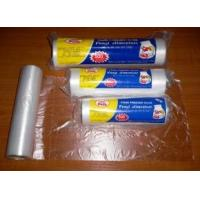 Buy cheap flat bag with outer bag on roll from wholesalers