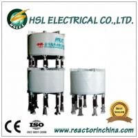 Quality air core high voltage current limiting reactor wholesale