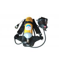 Quality 300Bar Steel Cylinder Self-contained Breathing Apparatus / Self-rescue Breathing Apparatus / Mining Breathing Apparatus wholesale
