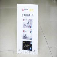 Buy cheap Acrylic banking hall displays stand product