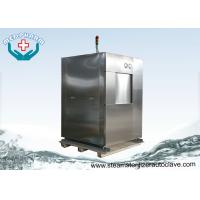 China Temperature Sensor Control Hospital Steam Sterilizer With Six Preprogrammed Cycles on sale