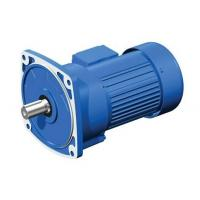 China NISSEI  G3 series parallel shaft helical Gear motor on sale