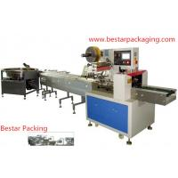 Quality Horizontal flow pack with automatic revolving feeder wholesale