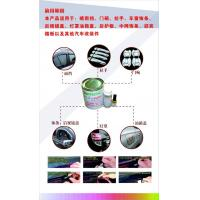 China Replace 3M 94/3M K-520/ 3M 4298 Tape Primer for Car Door Handle, Light shade on sale