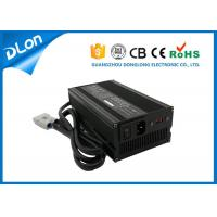 China wholesale favorable 72 volt battery charger for trike electric motorcycle / electronic bicycle on sale