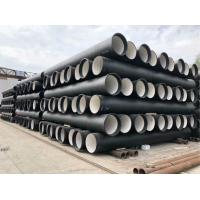 China T Type Ductile Iron Pipe Mortar Cement Lining BSEN545 ISO2531 K789 C253040 on sale