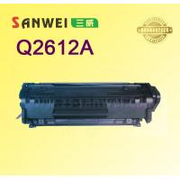Quality 2612A toner cartridge for HP 1010/1015/1012/3015/3020/3030/1020 wholesale