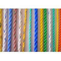 Cheap nylon polyester PP multifilament braid twist rope code used for knitted handwork for sale