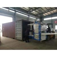 Quality Factory Manufacture Automatic Box Soft Facial Tissue Paper Machine Price wholesale