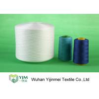 Quality 40/3 Knotless Polyester Knitting Yarn with 100% Polyester Staple Fiber Material wholesale