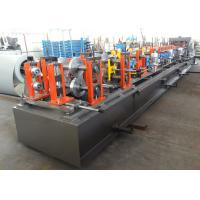 Quality Automatic Adjust Multibeam Purlin Rollforming Machine For C Z Sigma Profiles wholesale