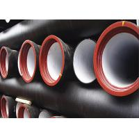 Quality Fusion Bonded Epoxy Coated Steel Pipe K789 Class Rubber Gasket Connection wholesale