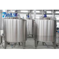 Quality 2000L Beverage Industrial Mixing Equipment Tanks With SUS 304 For Juice Filling Line wholesale