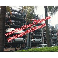China Vertical Rotary Parking System, China smart parking system, China parking equipment manufacturer, auto-parking system on sale