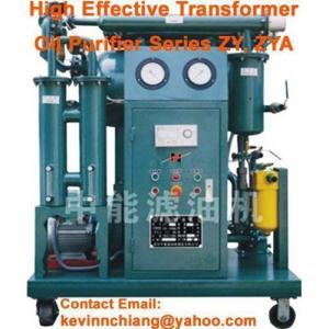 Quality Transformer oil purifier (new8628@hotmail.com) wholesale
