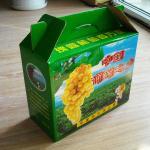 Quality 2015 Custom Cardboard Boxes wholesale