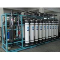 Quality Reverse Osmosis Seawater Desalination Plant for Impurities , Ions , Organics Removing wholesale