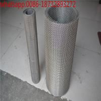 Quality aluminum alloy wire mesh / fecral woven mesh netting/FeCrAl woven wire mesh for infrared burner/FeCrAl wire mesh cloth wholesale