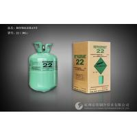 Quality AC Refrigerant R22 Refrigerant Gas in 30LB Cylinder Packing Factory Price for Pure Gas R22 wholesale