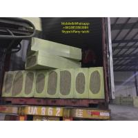 China Rockwool fire resistant insulation board at lowes made in China on sale