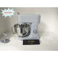China Easten 4.5 Liters Diecast Stand Mixer EF706 Reviews/ Stand Mixer Recipes/ Stand Mixer Paddle Attachments on sale
