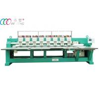 Quality Mixed HFIII-908 8 Head High Speed Flat Embroidery Machine for Uniform / Jacket wholesale