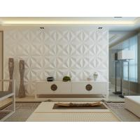 Cheap House Custom Wall Decals 3D Background Wall Structural Insulation Wall Paper for sale