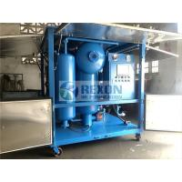 China Dust Proof Type Double Stage High Vacuum Transformer Oil Purifier Machine 9000Liters/Hour on sale