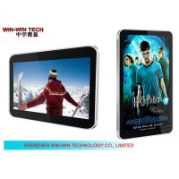 """Quality Android 19"""" Wall Mounted Digital Signage wholesale"""