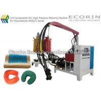 Buy cheap Flexible Memory Mattress Polyurethane Foam Spray Equipment High Voltage product
