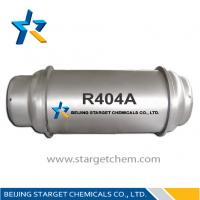 Quality R404a Purity 99.8% R404a Refrigerant replacement for R-502, OEM service offer wholesale