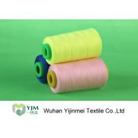 Quality Strong Polyester Industrial Sewing Threads , Polyester Embroidery Thread Spool Thread wholesale