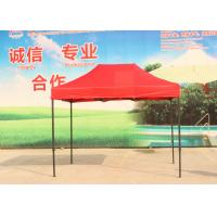 Cheap Pop Up Red 10x10 Canopy Tent With 500D Oxford Fabric , Black Coated Steel Frame for sale