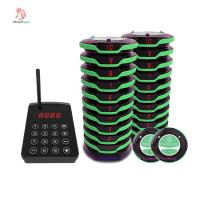 Quality Easy operate full waterproof wireless guest calling coaster pager system with protective silicone wholesale