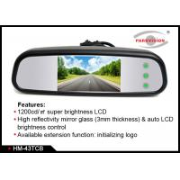 Quality 1,200cd/M2 High Brightness Truck Rear View Camera System With Hidden Touch Button wholesale
