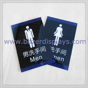 Self-adhesive Acrylic Toilet Door Signs/Washing Room Door Plates for sale