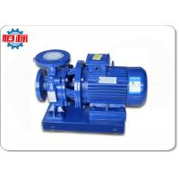 Quality Single Stage Electric Centrifugal Pump Self Priming Centrifugal Pump wholesale