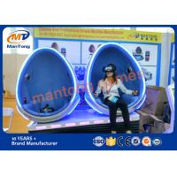 Virtual Reality Gaming Devices Egg Machine Simulator OEM Available
