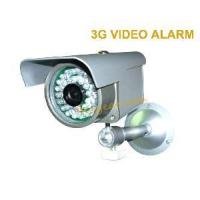 Quality Outdoor 3G Video Alarm System (HSA-XY-3GX2) wholesale