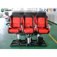Quality Power-driven Mobile Chair 4D Cinema Equipment With 5.1 / 7.1 Audio System wholesale