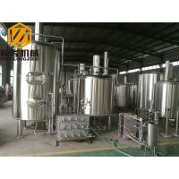 Buy cheap CE Listed Beer Brewing Kit , 100% Food Grade Stainless Steel Brewing Equipment from wholesalers