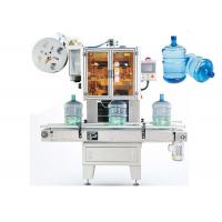 China PVC / PET / PP / OPS Stainless Shrink Sleeve Applicator Machine For Bottles on sale