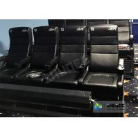 Quality Commercial 4D Cinema Theater Flexible Rotation Crank System wholesale