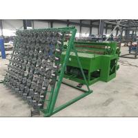 Quality Cast Iron Automatic Welded Wire Mesh Fence Machine For Panel High Efficient wholesale
