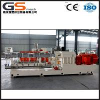 China Kneader&Conical&Twin-Screw Extruder&Pelletizing Line on sale