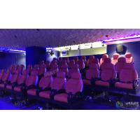 Quality Elegant Electric Dynamic 7D Cinema System In Entertainment Places wholesale