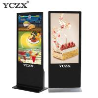 Quality Full HD Touch Screen Digital Kiosk Display / Advertising Player For Ticket Agency wholesale