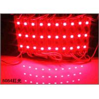 Quality High quality SMD5054 LED lighting modules Waterproof Advertising Lamp DC 12V LED channel letters wholesale