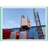 Quality Industrial Construction Material Lift Goods Hoist With Overload Protector wholesale